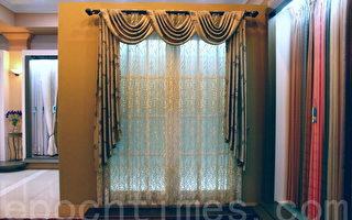 隆美门市设有情境式造型窗帘。(赖友容/大纪元)