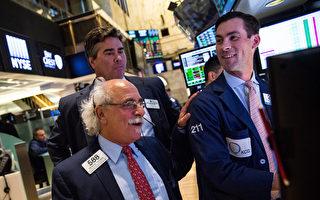 美中将签订贸易协议 美股三大指数同创新高