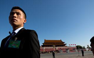中共為確保9月3日閱兵順利舉行,北京安保進入一級戒備。(ANDY WONG/POOL/AFP)