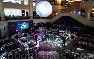 晶华酒店悬吊直径3米2的白色投影球,装置总价高达千万元。(萧轩/大纪元)