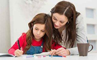 學習策略減輕孩子的學習壓力