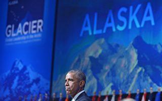奧巴馬訪北極圈時中共軍艦現身 非巧合