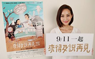 张钧甯用行动支持《来得及说再见》电影。(统一超商提供)