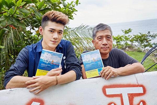 易恩(左)在花蓮的海洋文教基金會,拜訪蘇達貞老師。(凱特文化提供)