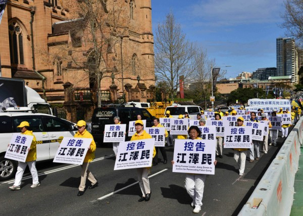 9月4日在澳洲部分法輪功學員在修煉交流會期間,在悉尼舉行了盛大遊行。(簡玬/大紀元)
