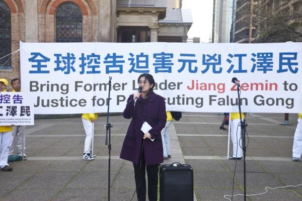 月4日,在悉尼举行了控告迫害元凶江泽民的集会,澳大利亚法轮大法学会会长露西·赵博士在发言。(瑞内/大纪元)