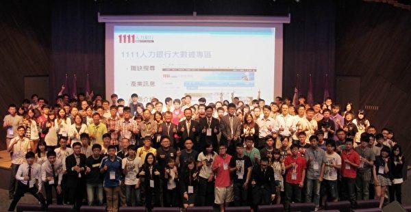 第二屆半導體大數據分析競賽正式起跑。(清華大學提供)