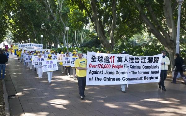 9月4日澳洲部分法轮功学员修炼交流会期间,在悉尼举行了盛大游行。(瑞内/大纪元)
