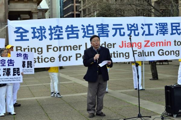 9月4日,澳洲部分法轮功学员在悉尼举行了控告迫害元凶江泽民的集会,维省法轮大法佛学会代表樊先生在发言。(简玬/大纪元)