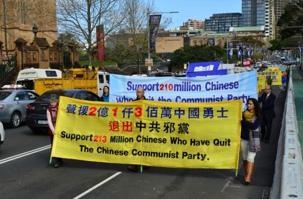 9月4日在澳洲部分法轮功学员在修炼交流会期间,在悉尼举行了盛大游行。(简玬/大纪元)