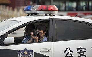 """有报导称,中共将对公安系统进行重大""""改革"""",公安部国内保卫局将被撤消。图为,2015年8月30日,天安门广场上的警察。(FRED DUFOUR/AFP/Getty Images)"""