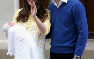 夏洛特公主出生後所用的價值100美元的花邊披肩,隨後以前所未有的速度被售出。(Chris Jackson/Getty Images)