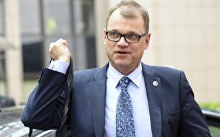 率先当榜样 芬兰总理让出房子收容难民