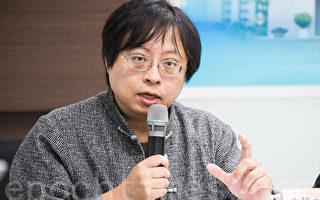 台灣北社法政組副召集人曾建元指出,抗戰時中共還沒建立,卻謊稱是帶動抗戰的主力,意在營造中共政權正當性假象。(陳柏州/大紀元)