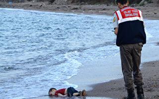 叙利亚男童亚蓝之死 未改变难民处境