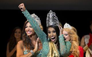 埃德蒙頓原住民科琳布(中)獲得2015環球夫人選美大賽冠軍。(Sergei Gapon/AFP/Getty Images)