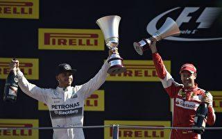 F1意大利站,梅赛德斯车队汉密尔顿(左)轻松夺冠,东道主法拉利的维特尔获得亚军。(OLIVIER MORIN/AFP/Getty Images)