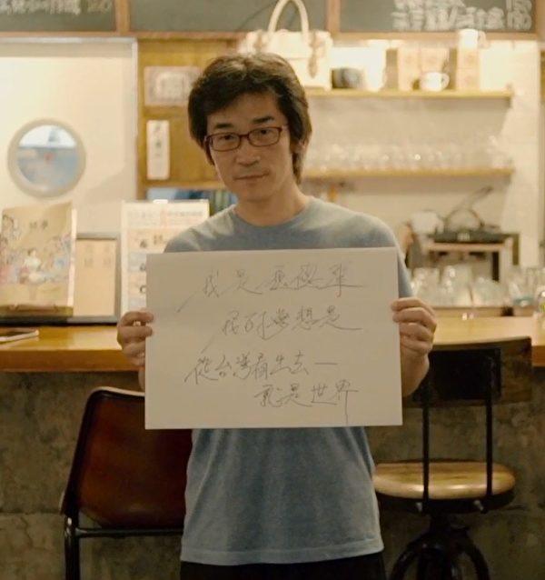 導演魏德聖夢想從台灣看出去就是世界。(華聯國際提供)