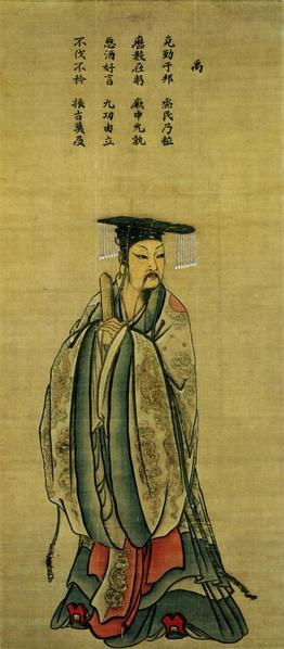 白露时节是太湖人祭禹王的日子。禹王是传说中的治水英雄大禹。(维基百科公有领域)