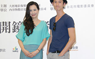 电影《颜色失真》于2015年9月7日在台北举行开镜记者会。图为吴慷仁(右)、于台烟。(黄宗茂/大纪元)