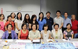 「2015年鮭魚返鄉臺灣教育展」十月舉行