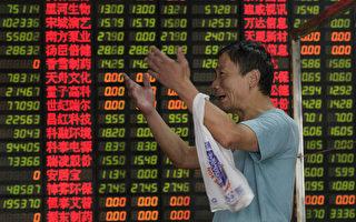 中國股市再現終點衝刺「國家隊」花6千億元