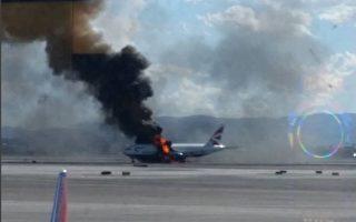 英航赌城起火14人伤 乘客:大火熔化窗户