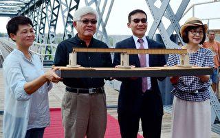 虎尾鐵橋修復通行 重現百年風華