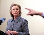 随着和希拉里相关的事件被曝光,共和党议员要求调查希拉里的呼声也日益强烈。图为希拉里在纽约一个记者会上,回答关于她的邮件门问题。(Yana Paskova/Getty Images)