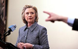 隨著和希拉里相關的事件被曝光,共和黨議員要求調查希拉里的呼聲也日益強烈。圖為希拉里在紐約一個記者會上,回答關於她的郵件門問題。(Yana Paskova/Getty Images)