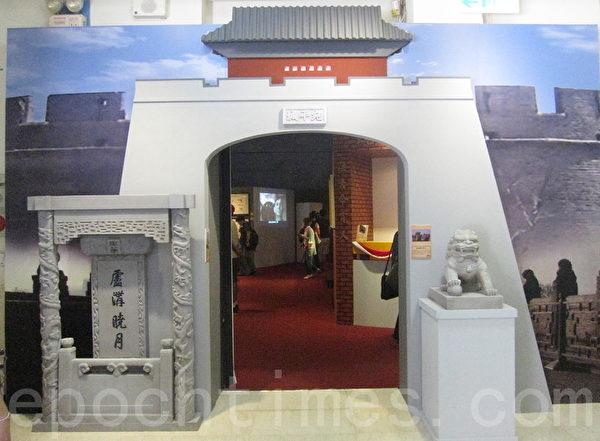 國軍歷史文物館舉辦的抗戰勝利暨臺灣光復70週年紀念特展,展期至11月28日止。(鍾元/大紀元)