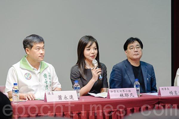 中国民主党反酷刑观察:关怀中国人权 台民团促六都设人权庇护所