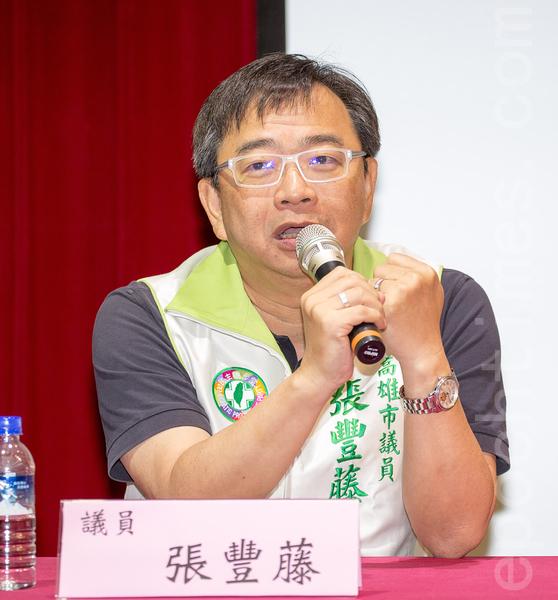 高雄市议员张丰藤表示,伟大国家的崛起,不是凭借经济实力,更不是靠强权武力,而是普世人权价值。(郑顺利/大纪元)