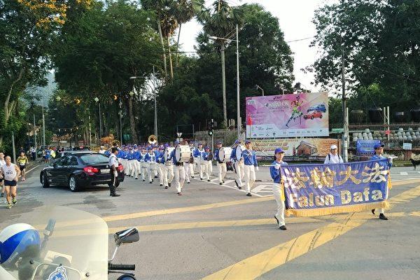 马国槟城SCI和平之跑 法轮功团体引领