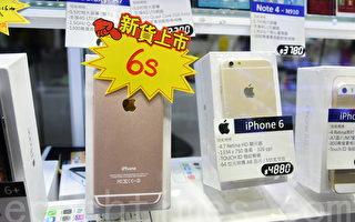 iPhone 6S较劲非蘋 机皇争夺谁胜谁负