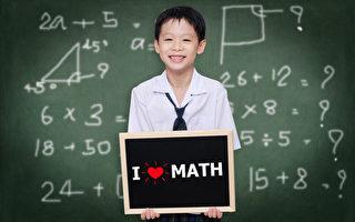 從1數到10:算術能力還是文字能力?