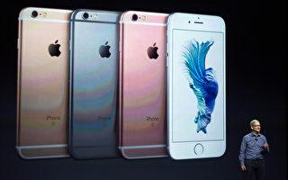 苹果在最新一代iPhone采用3D Touch压力感应技术,让行动装置的萤幕不再予人冰冷玻璃的感觉。( AFP PHOTO/JOSH EDELSON)