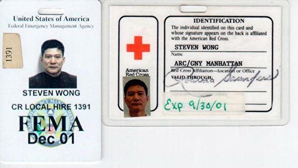 黄华清在2001年911恐袭发生时,因为去选举投票躲过一劫,事发后马上去捐血登记,参加红十字会和联邦紧急事务管理署(FEMA)的救援队。(黄华清提供)