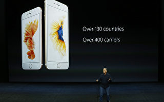 iPhone 6s和Plus開始預售 零售商優惠多