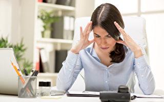 一份报告显示,在美国有27种工作需要很强的抗压力才容易胜任。(fotolia)