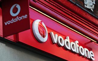 愛爾蘭5G運營商:核心不用華為技術