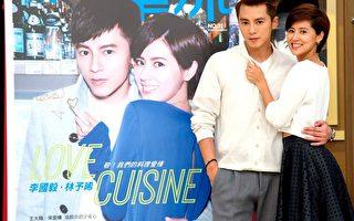 李国毅、林予晞最近登上杂志封面,两人照片看起来,被形容像是一对双胞胎。(三立提供)