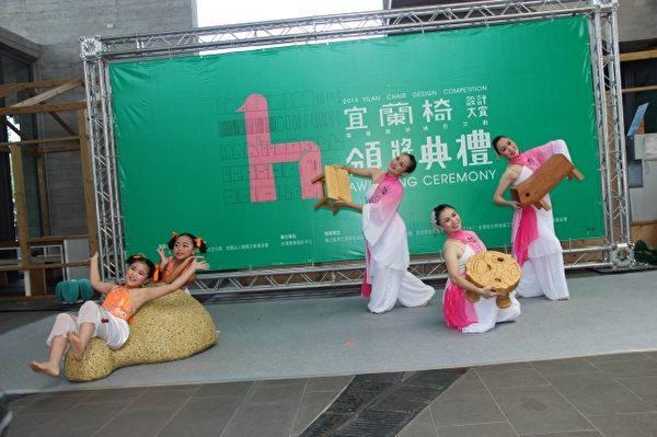 湸悅舞蹈團將宜蘭椅融入舞蹈中。(謝月琴/大紀元)