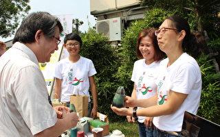 文青自制茶具 Teagather获评选第一