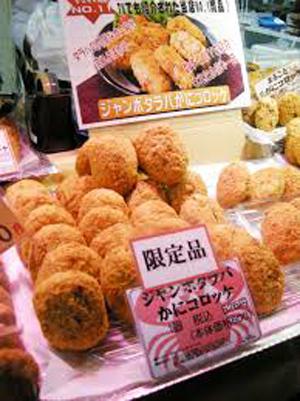 """太田食品公司的多罗波蟹肉丸子。(图:""""片桐""""超市提供)"""