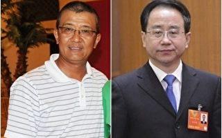 傳北京與美國秘談 開出2條件換回令完成