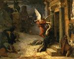 [法]居勒-埃里‧德洛内(Jules Elie Delaunay,1828-1891),《被瘟疫侵袭的罗马城》(Peste à Rome),1869年作,巴黎奥塞美术馆藏。(艺术复兴中心提供)
