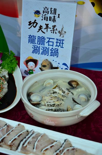 龙胆石斑鱼料理。(高市海洋局提供)