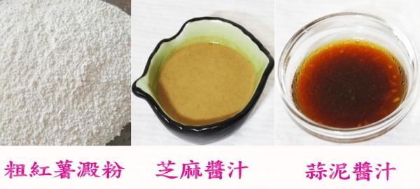 粗红薯淀粉、芝麻酱汁、蒜泥酱汁是烟台焖子的重要食材。(彩霞/大纪元)