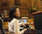 旧金山市议员金贞妍9月14日在土地使用和交通委员会例会上。(周凤临/大纪元)